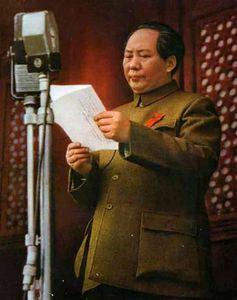 毛泽东在开国大典上(资料图)