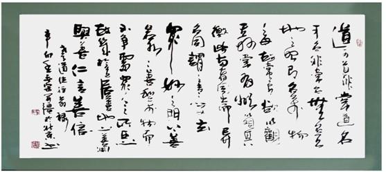 诗画作品图片_作品59张家启淘宝名人字画中国书画交易中