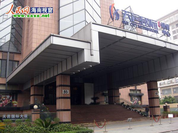 红牌楼天邑国际酒店_明光海航国际大酒店
