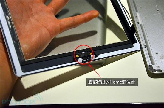 如图所示,iPad3保留了Home按键,这也在之前的诸多消息中确定了。