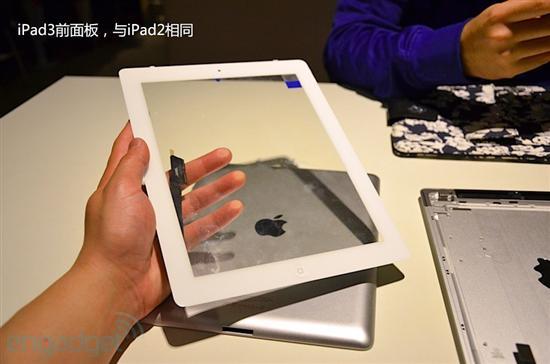 iPad3正面面板欣赏。