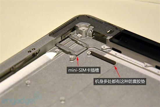 3G版iPad3 mini-SIM卡插槽位置曝光,在背壳中还设有许多的防震橡胶垫。