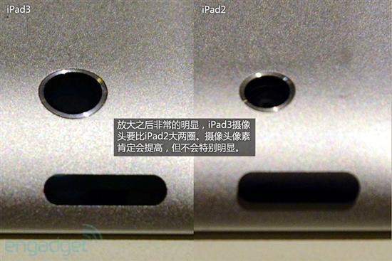 iPad3背置的摄像头体积要比iPad2大两圈。