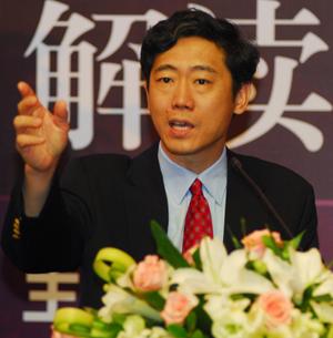 清华大学中国与世界经济研究中心主任、全国政协委员、经济学家李稻葵(资料图片)