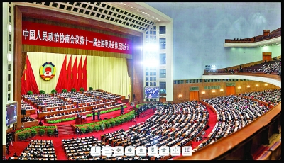 12亿像素的政协开幕式超高清照。