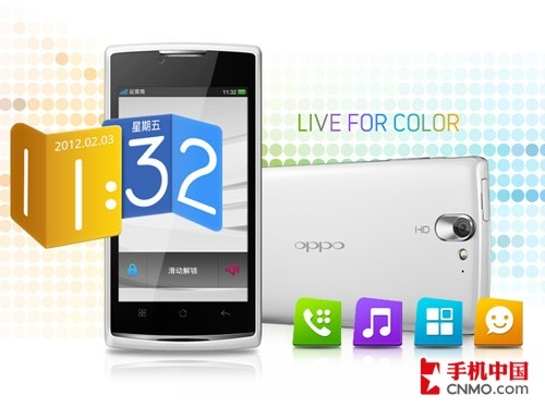 OPPO R807官方宣传图
