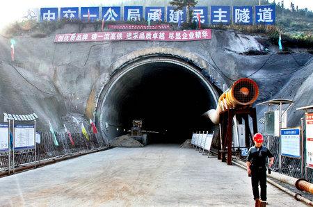 级风险隧道民主隧道