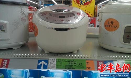 型号CFXB40FC11-75的产品并非问题电饭煲