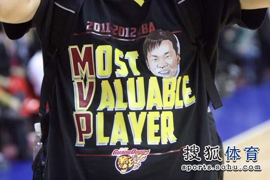 最有价值球员纪念衫