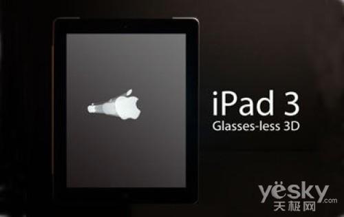 苹果iPad3看起来会继续横扫2012年的平板电脑市场