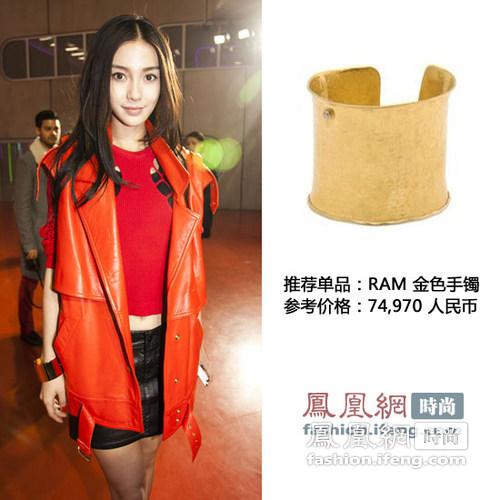 夸张的配饰已经越来越潮流并逐渐成为女生提气必备法宝,baby的金色宽手环十分拉风,搭配红色皮衣也依然光彩夺目。