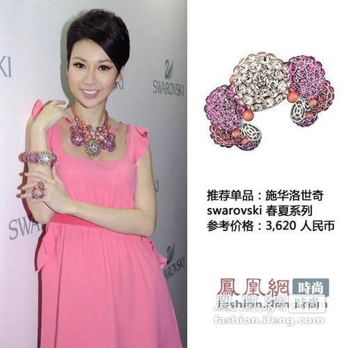 夸张的水晶造型手镯非常抢眼,紫罗兰色水晶衬托好气色,搭配粉嫩的短裙更显可爱迷人。