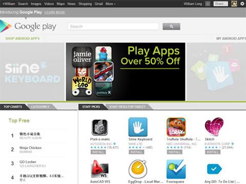 谁有色情小说导航_中文版googleplaystore市场首页的热门应用,第一个就是部色情小说应用