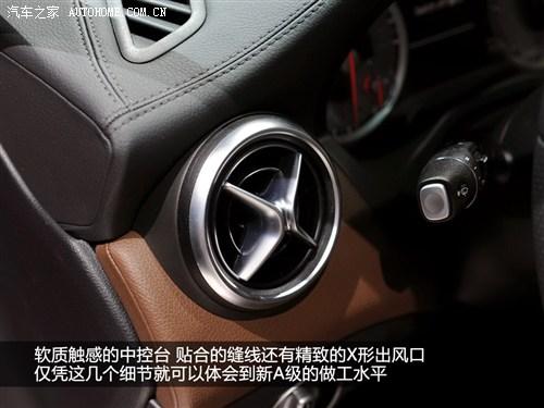 图解奔驰新a级   仪表盘的设计比较传统,不过银灰色的表盘还是颇具
