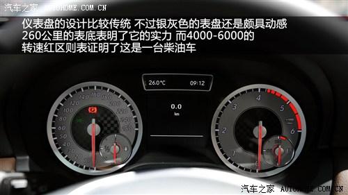 车辆表盘指示灯图解