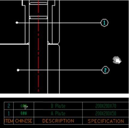 浩辰CAD模具燕秀组图之BOM功(教程)2007cadwinwin88cad下载破解版
