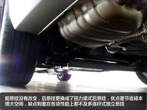 扭力梁式后悬挂与独立后悬挂家用车哪个后座舒适