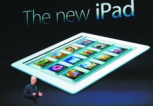"""""""乔系列""""苹果产品统称""""上一代"""""""