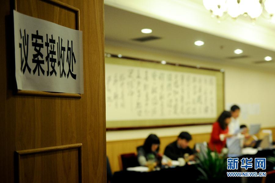 议案组抓紧整理人大代表的议案和建议(组图)
