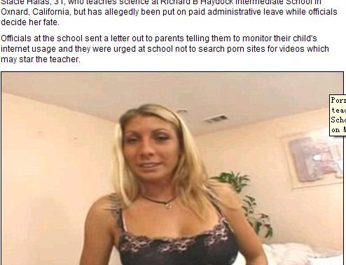 色情官网_美一女教师拍成人电影 学生浏览色情网站时发现(图)