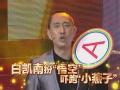 《黄金年代》片花 安徽卫视3月9日宣传片