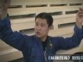 《纵横四海》20120309小沈阳拍摄花絮