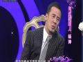 """《光荣绽放片花》20120309 杨坤讲述他的""""抑郁"""""""