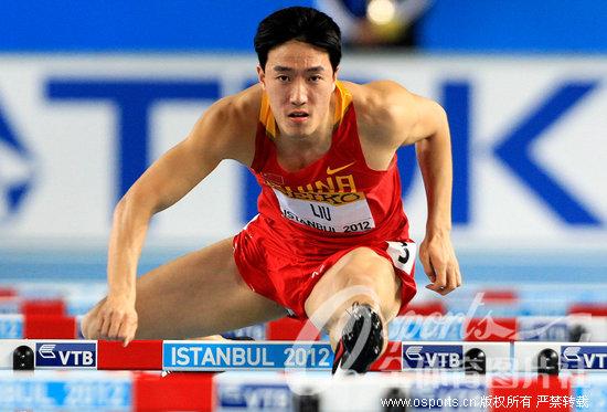 刘翔顺利晋级半决赛点击观看更多精彩图片