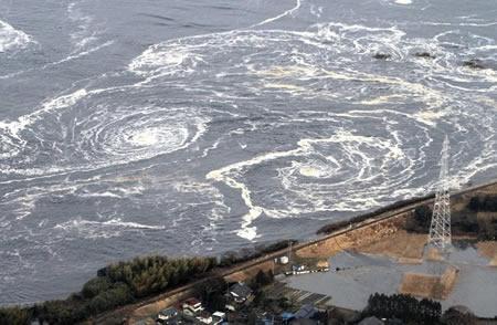 东海海域地震