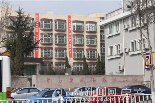 新时代幼儿园,重庆路第二小学,鞍山路小学,青岛理工附属中学,超银中学