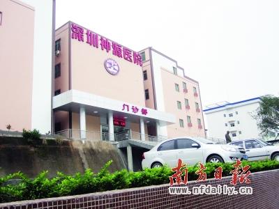 深圳證實肖傳國來深開醫院 有引進人才考慮 會嚴格監管