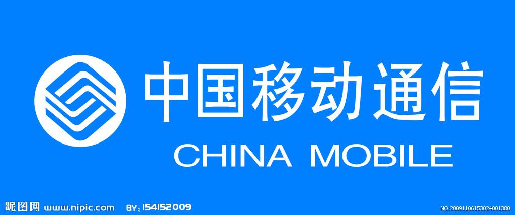 中国移动x_中国移动全新Logo低调亮相标志可乐