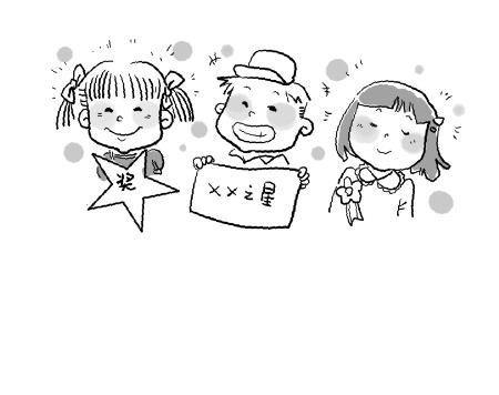 手绘插画女生跳绳