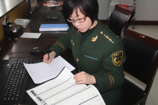 刘榕:武警警营里的央金卓玛(组图)