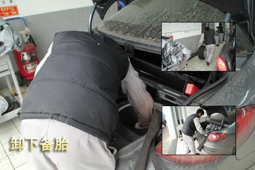 对车辆灯光、接管等进行全方位的检查,车外检查人员用统一的手势