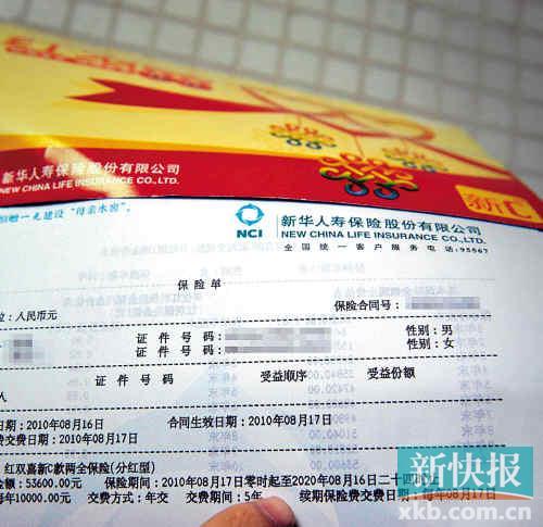 新华保险红双喜d款_教育金变保险 新华保险红双喜5年支取变退保-搜狐理财