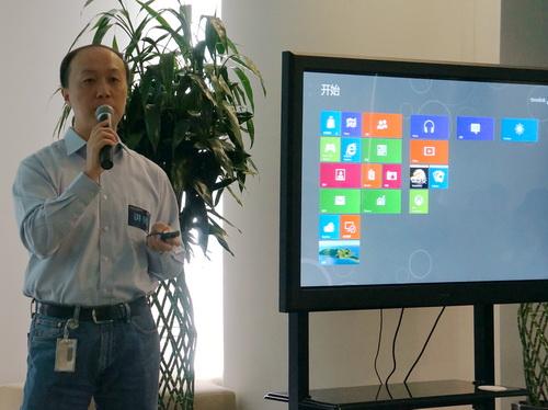 图:赵立威在介绍Windows应用商店