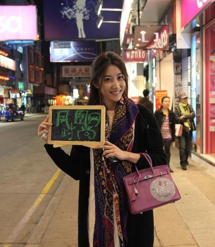 香港街头美女街拍; 香港街头美女街拍;