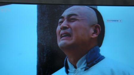 周汉良哭丧