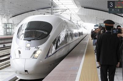 高铁/4月1日起,武广高铁与广深港高铁将正式连通运营。...