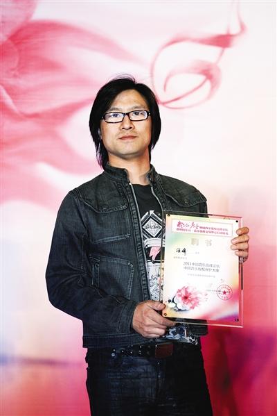 汪峰 崔健是中国摇滚精神的萌芽