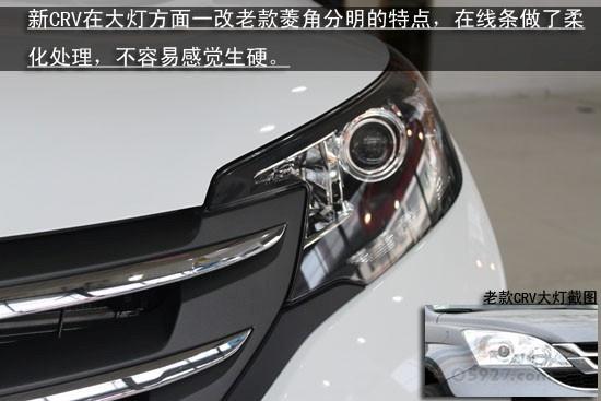 左右/东风本田CRV在中国经历了三代。