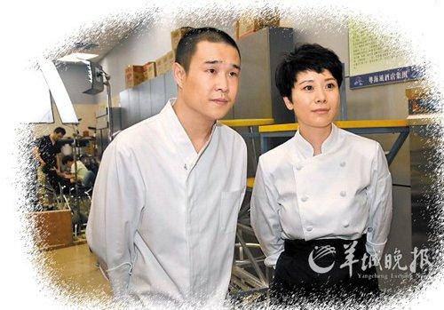 海清和小沈阳演《后厨》