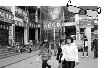 长清大学城商业街,眼镜店非常集中