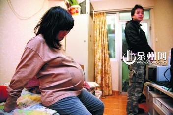 网恋女子怀上五胞胎 多家医院拒绝为其分娩(图)