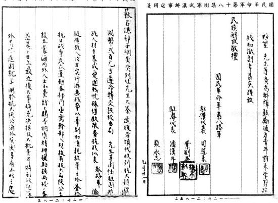 华侨是促成第二次国共合作的重要力量(图)-搜狐滚动