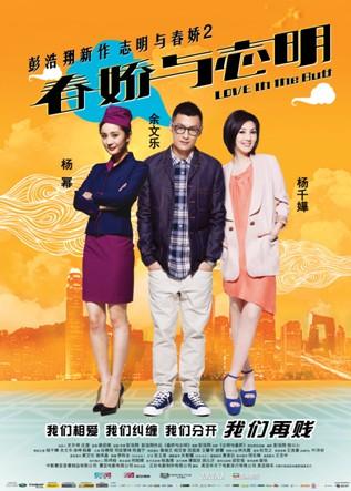 杨幂/据悉,足下登金鹰观影团第二场观影活动已确定于3月31号在广西...