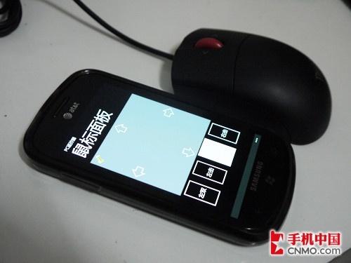 手机变身鼠标控制电脑
