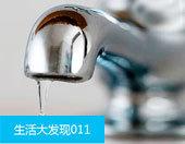 生活大发现011:自来水是怎么生产的