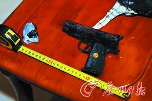 缴获仿64式手枪一支。